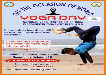 Official website of the National Yoga Federation of India (NYFI)